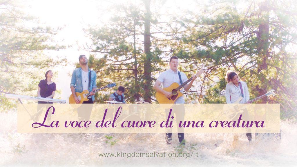 Adorare Dio in spirito e verità La voce del cuore di una creatura(Musicale video)
