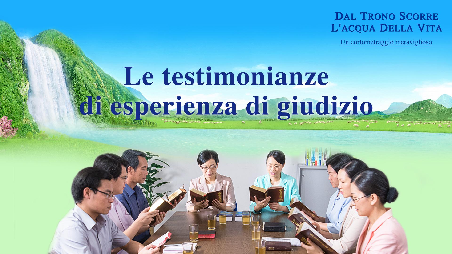 Dal Trono Scorre L'acqua Della Vita - La testimonianza di esperienza di giudizio   Lodare Dio Onnipotente