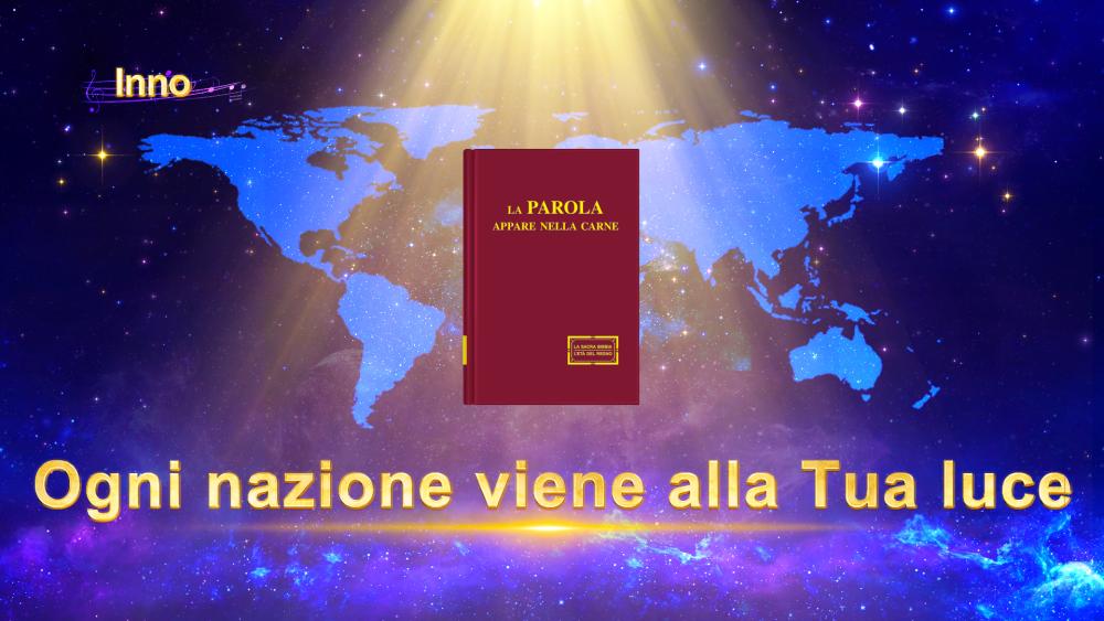 """Canto di lode """"Ogni nazione viene alla Tua luce"""" Lodare Dio Onnipotente"""
