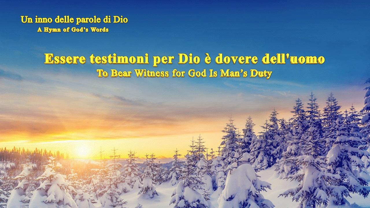 Essere testimoni per Dio è dovere dell'uomo | Lodare Dio Onnipotente