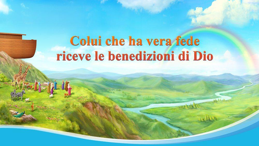 Colui che ha vera fede riceve le benedizioni di Dio | Lodare Dio Onnipotente