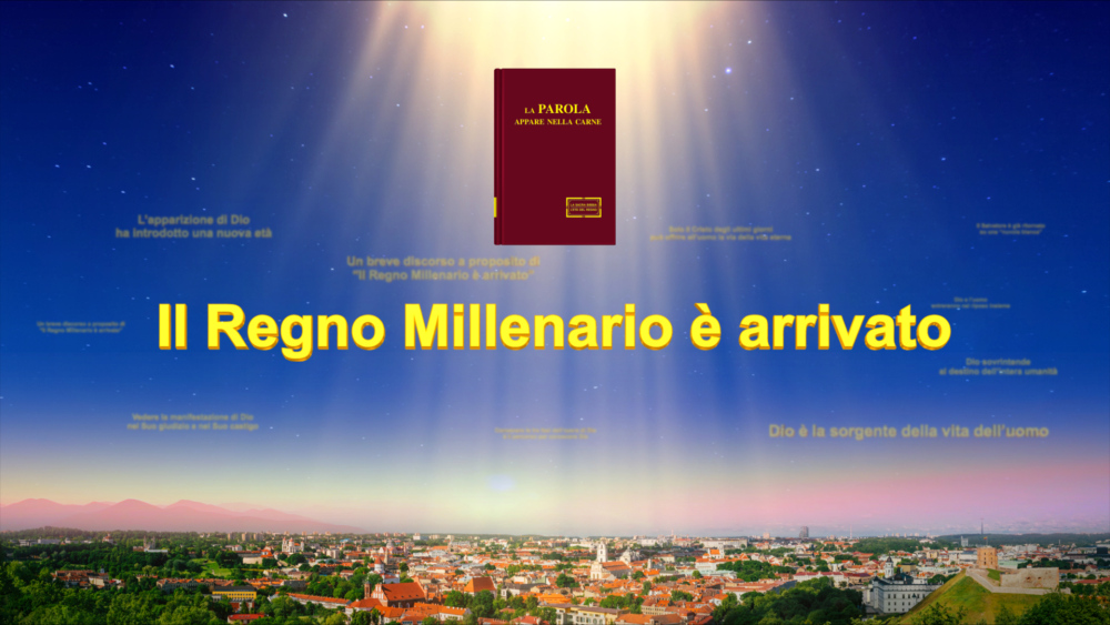 """I discorsi di Cristo degli ultimi giorni – """"Il Regno Millenario è arrivato"""""""