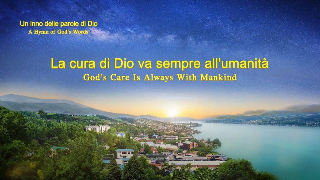 La cura di Dio va sempre all'umanità | Lodare Dio Onnipotente