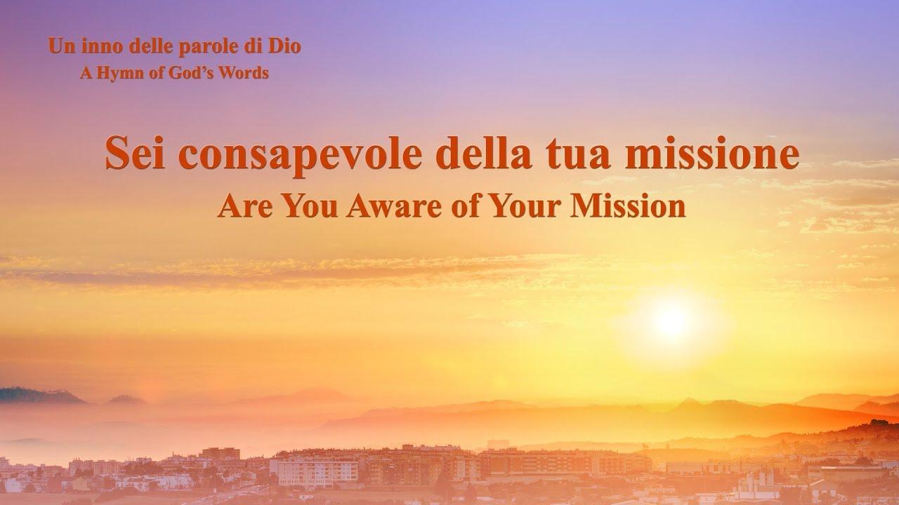 Sei consapevole della tua missione – Lodare Dio Onnipotente