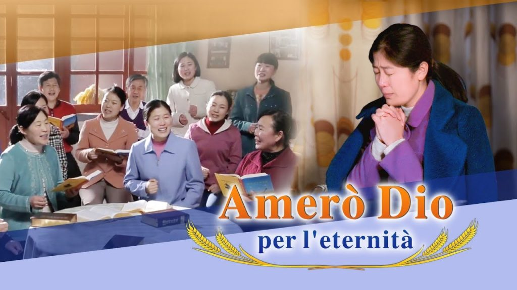 """""""Amerò Dio per l'eternità"""" Dio è con me per sempre"""