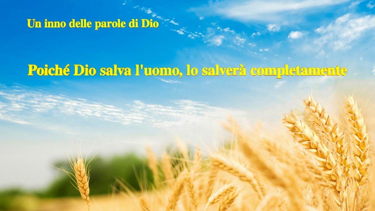 Poiché Dio salva l'uomo, lo salverà completamente | Lodare Dio Onnipotente