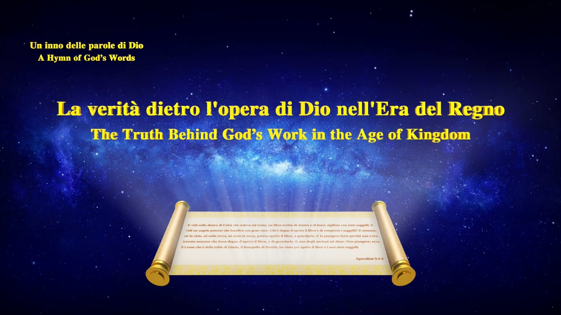 La verità dietro l'opera di Dio nell'Era del Regno | Lodare Dio Onnipotente