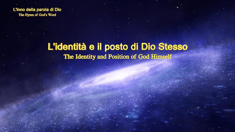 L'identità e il posto di Dio Stesso | Lodare Dio Onnipotente