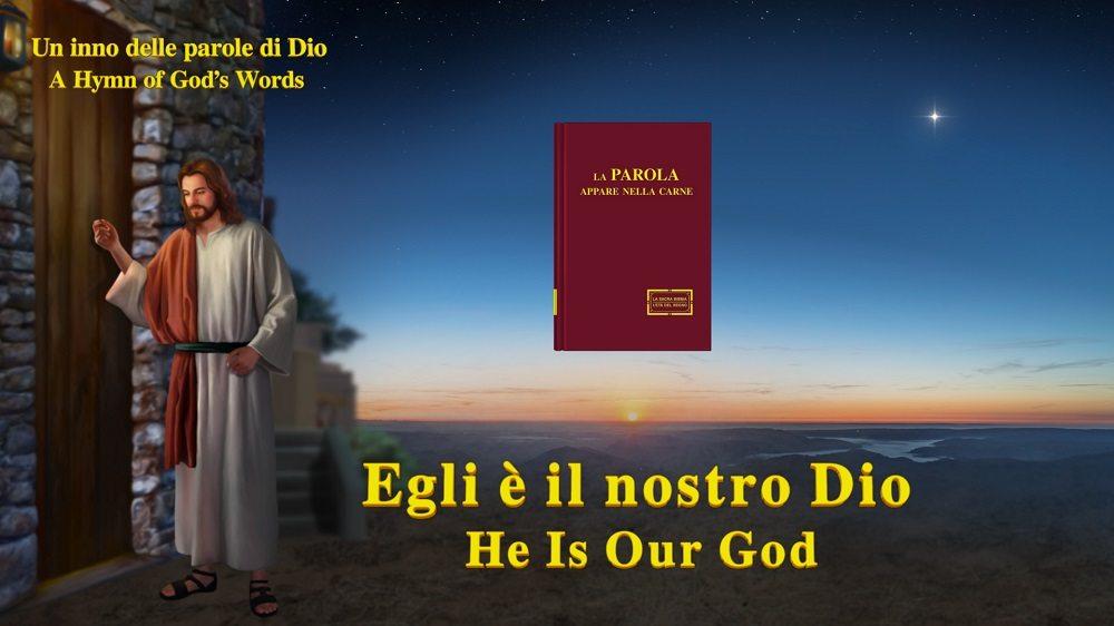 Egli è il nostro Dio | Lodare Dio Onnipotente