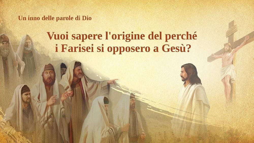 Vuoi sapere l'origine del perché i Farisei si opposero a Gesù? | Lodare Dio Onnipotente