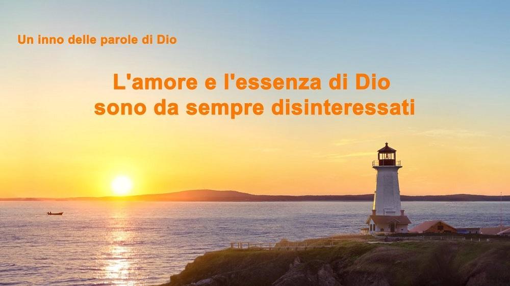 """La migliore canzone cristiana italiana – """"L'amore e l'essenza di Dio sono da sempre disinteressati"""""""