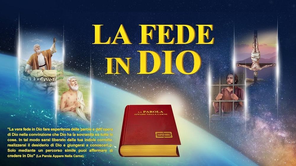 """Film cristiano completo in italiano 2018 – """"La fede in Dio"""" rivelare il mistero della fede in Dio"""