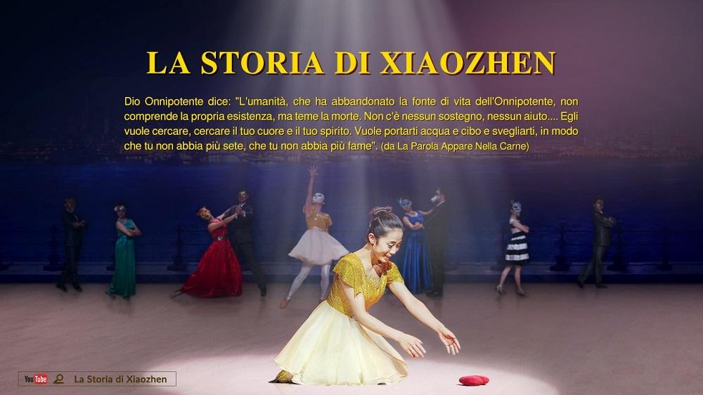 La storia di Xiaozhen | Spettacolo di musica