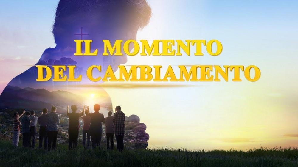 """Film cristiano completo 2018 – """"Il momento del cambiamento"""" Rivelare i misteri nella Bibbia (sottotitoli in italiano)"""