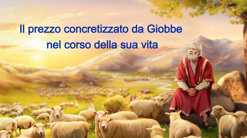 """Il vangelo del giorno – """"L'opera di Dio, l'indole di Dio e Dio Stesso II"""" Parte 7"""