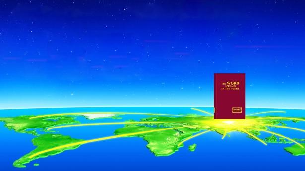 L'origine della prosperità del Lampo da Levante
