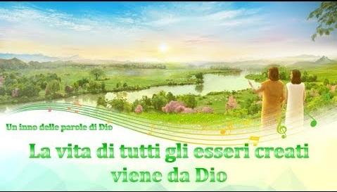 """Lodare Dio Onnipotente """"La vita di tutti gli esseri creati viene da Dio"""""""