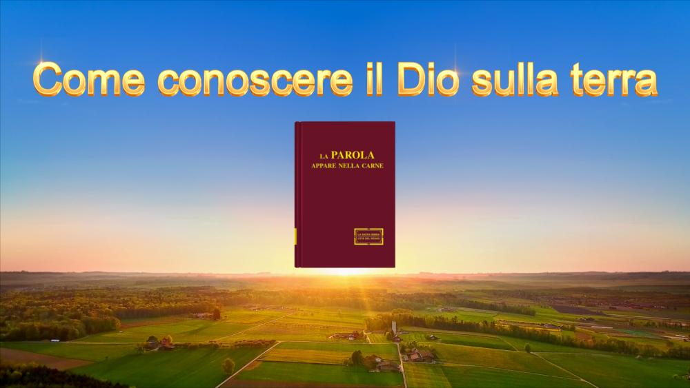 """Parola di vita – """"Come conoscere il Dio sulla terra"""" Lodare Dio Onnipotente"""