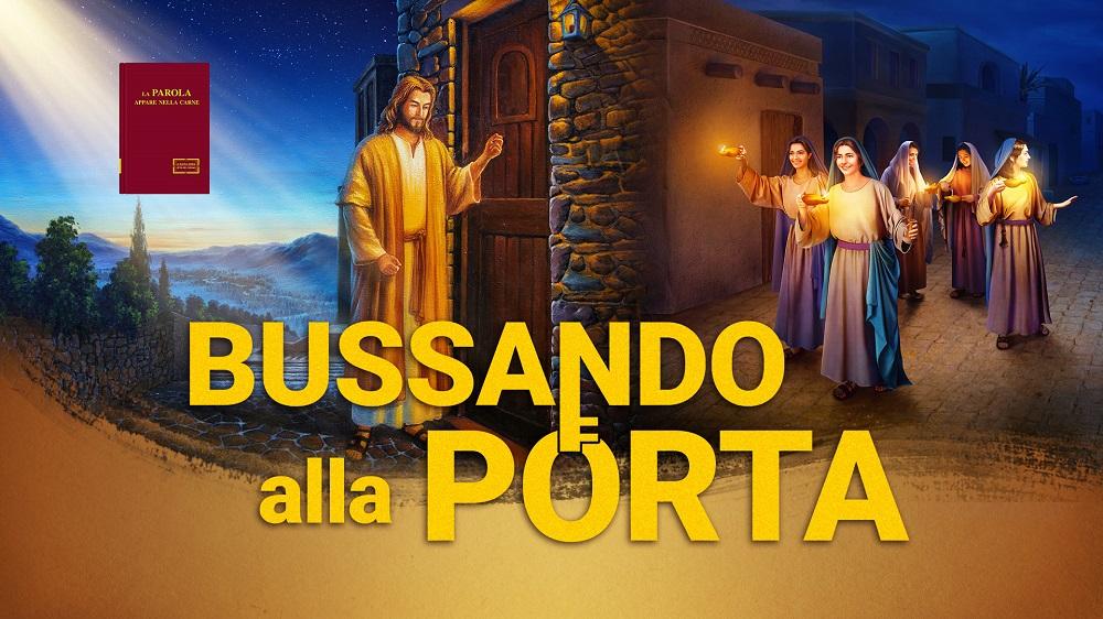 """Film cristiano – """"Bussando alla porta"""" Ascoltare la voce di Dio e accogliere la venuta del Signore"""
