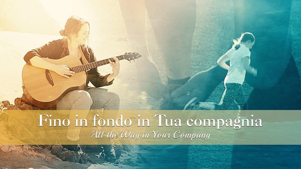 """Gesù Cristo, Tu sei la mia vita """"Fino in fondo in Tua compagnia"""" – La migliore canzone cristiana per lodare Dio Onnipotente"""