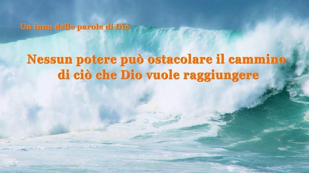 """Cantico evangelico 2018 – """"Nessun potere può ostacolare il cammino di ciò che Dio vuole raggiungere"""" Lodare Dio Onnipotente"""
