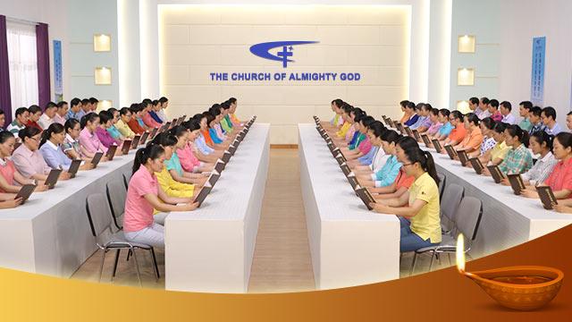 Quali sono gli scopi della Chiesa di Dio Onnipotente?