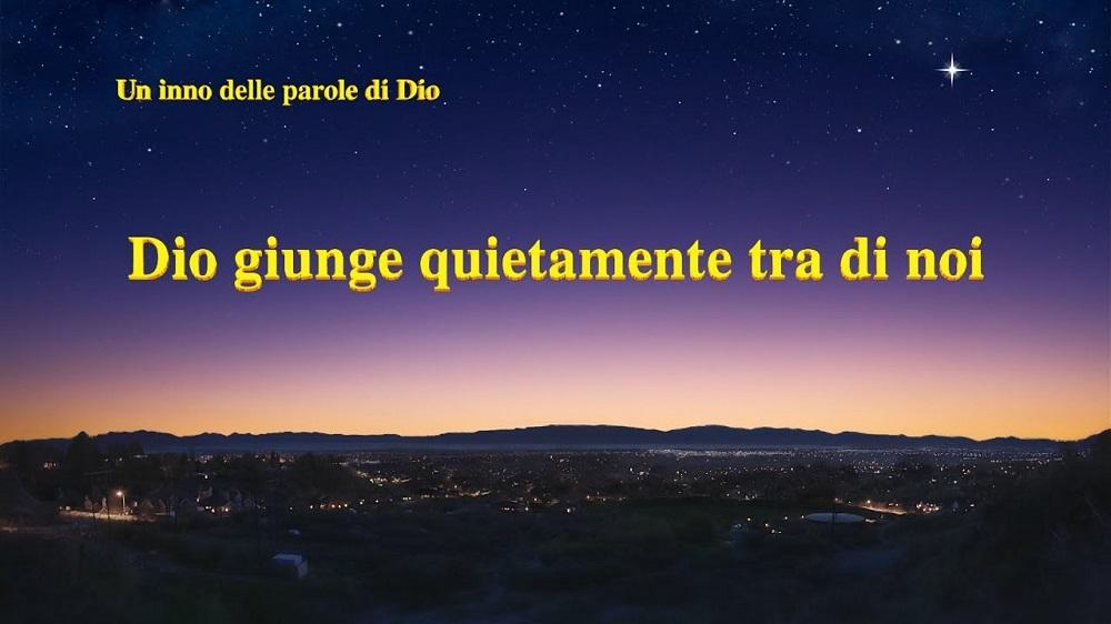 """Musica cristiana - """"Dio giunge quietamente tra di noi"""" Il giudizio del Signore negli ultimi giorni"""