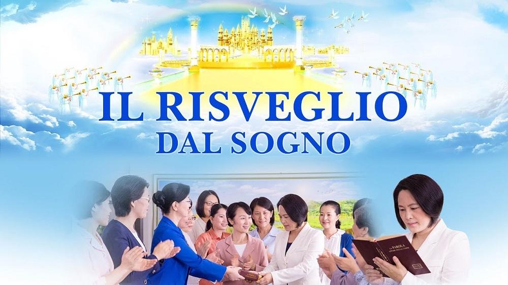 """Film cristiano completo - Rivelare i misteri del paradiso """"Il risveglio dal sogno"""""""