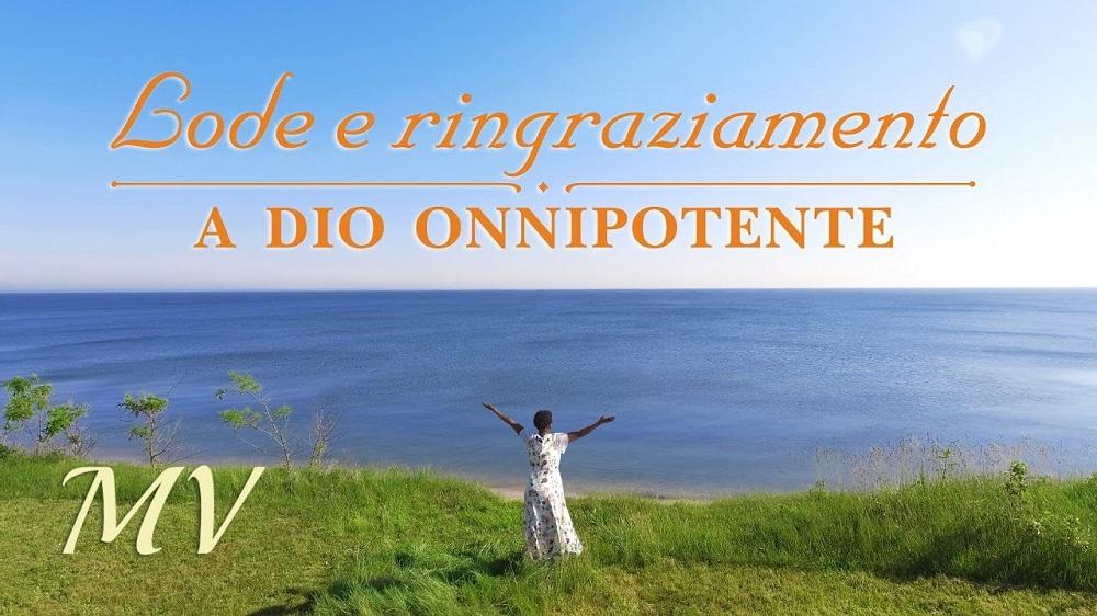 """Canto di adorazione - """"Lode e ringraziamento a Dio Onnipotente"""" Vivere nella luce di Dio 【MV】"""