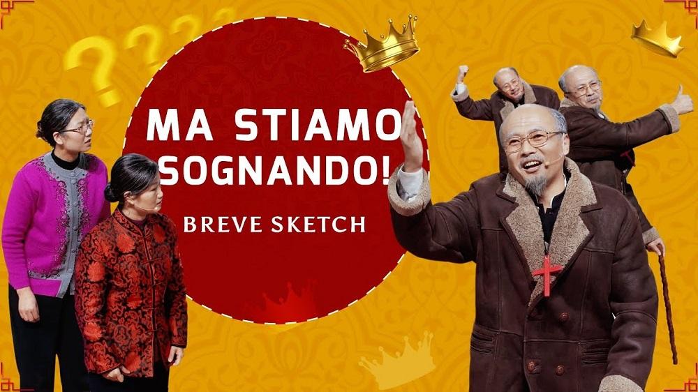 """Breve sketch - """"Ma stiamo sognando!"""" Si può entrare nel Regno dei Cieli grazie a un impegno intenso?"""