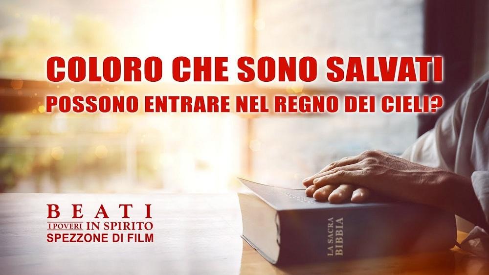 """Spezzone del film """"Beati i poveri in spirito"""" - Coloro che sono salvati possono entrare nel Regno dei Cieli?"""