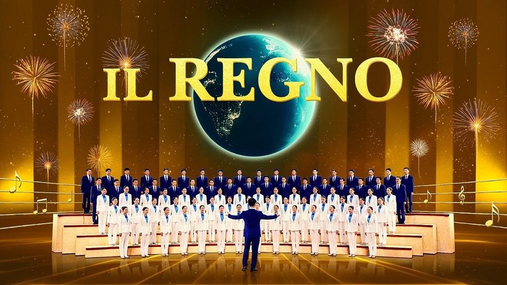 """Coro musica cristiana 2018 - """"Il Regno"""" La nuova Gerusalemme è già scesa"""