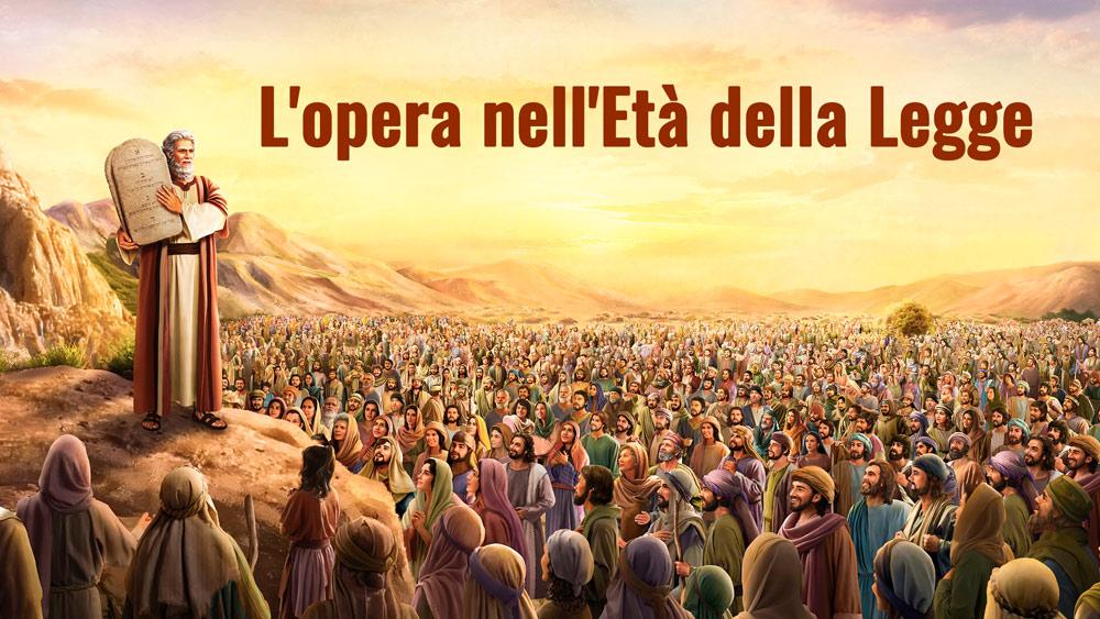 """Il vangelo del giorno - """"L'opera nell'Età della Legge"""" La parola dello Spirito Santo"""