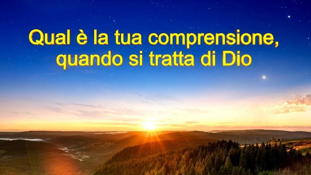 Qual è la tua comprensione, quando si tratta di Dio