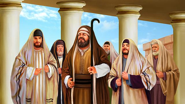 Rendersi conto di aver percorso il sentiero dei Farisei