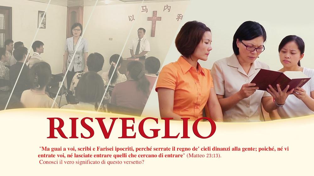 """Film cristiano completo in italiano 2018 - La salvezza dell'anima """"Risveglio"""" Lodare Dio Onnipotente"""
