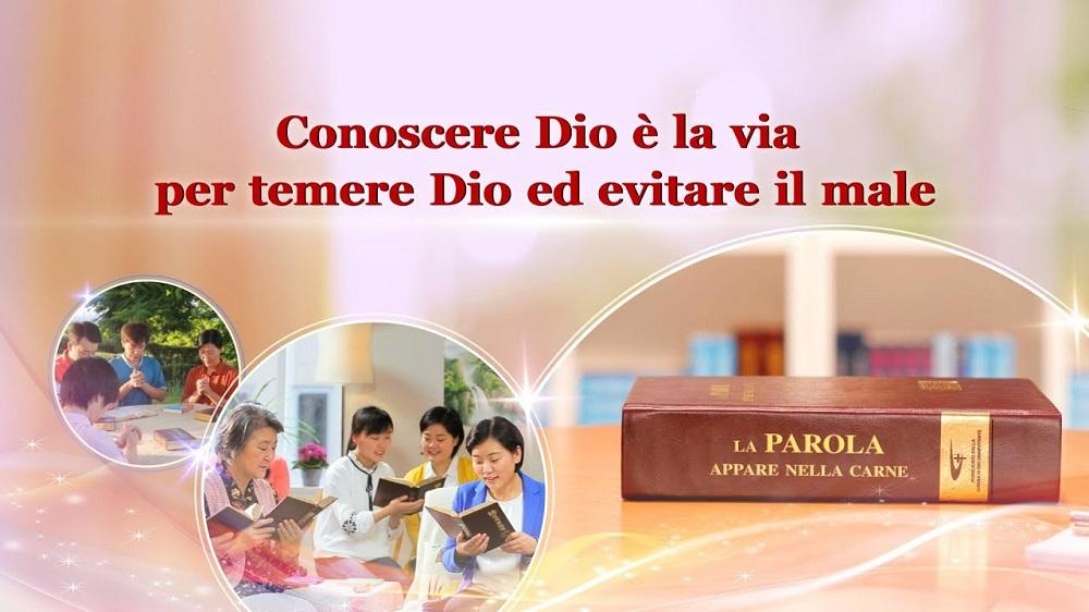 """La Parola di Dio """"Conoscere Dio è la via per temere Dio ed evitare il male"""""""