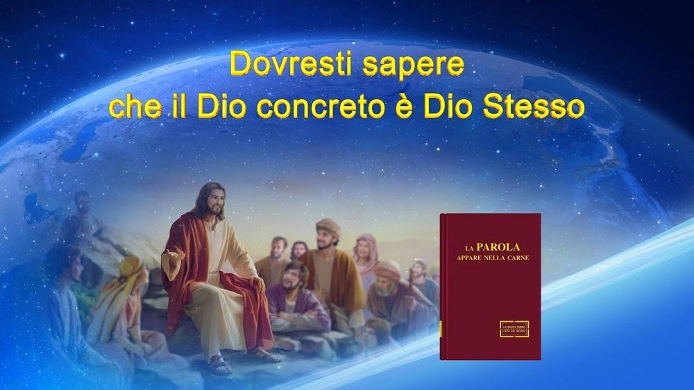 """La parola di Dio Onnipotente """"Dovresti sapere che il Dio concreto è Dio Stesso"""""""