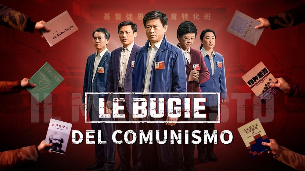 """Film cristiano – """"Le bugie del comunismo"""" Prove della persecuzione dei cristiani da parte del PCC"""