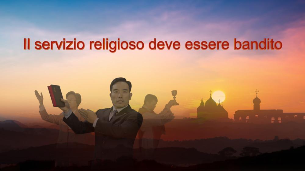 """La parola di Dio Onnipotente """"Il servizio religioso deve essere bandito"""""""