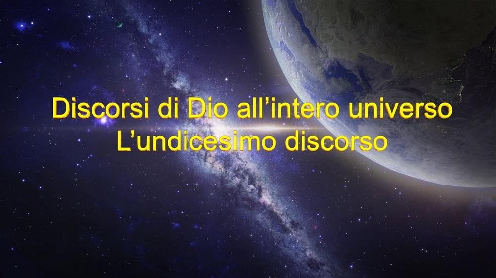 """La parola dello Spirito Santo - Discorsi di Dio all'intero universo """"L'undicesimo discorso"""""""