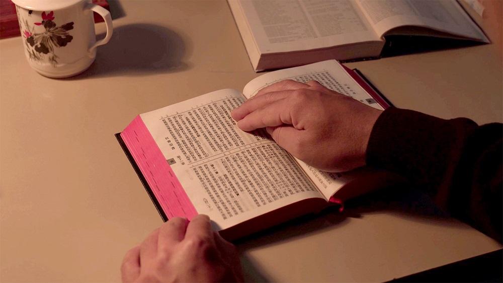 Molti credono che, benché la Bibbia sia stata scritta dall'uomo, tutte le parole vengano dallo Spirito Santo e siano le parole di Dio. È corretto?
