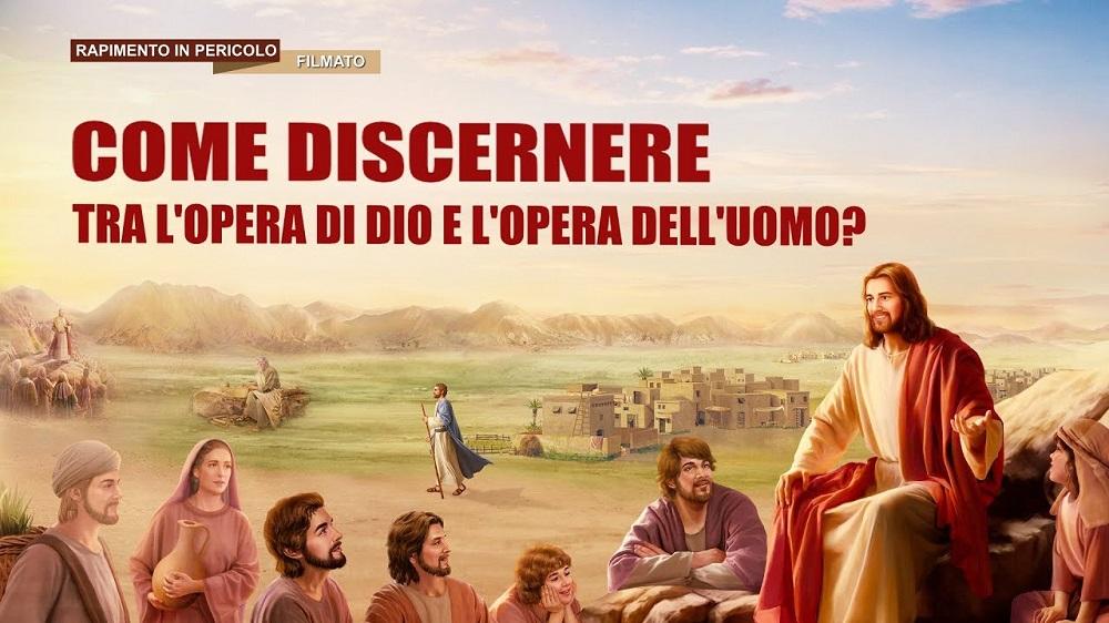 """Spezzone di film """"Rapimento in pericolo"""" - Come discernere tra l'opera di Dio e l'opera dell'uomo?"""