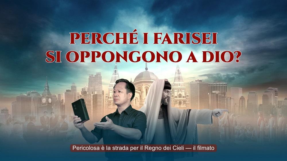 Spezzone di film evangelico - Perché i farisei si oppongono a Dio?
