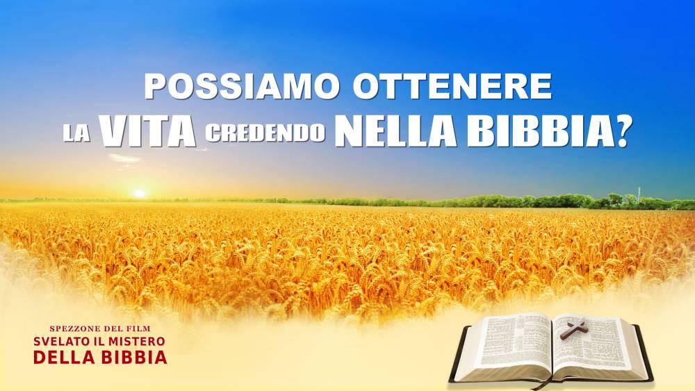 """""""Svelare il Mistero della Bibbia"""" - Possiamo ottenere la vita credendo nella Bibbia? (Spezzone 6/6)"""