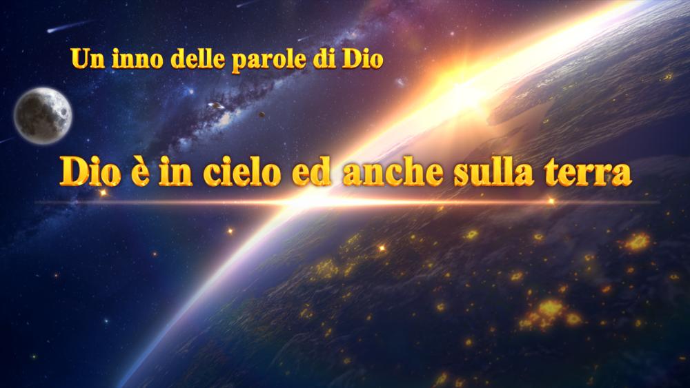 """Cantico evangelico - """"Dio è in cielo ed anche sulla terra"""" Dio è il grande Re glorioso"""