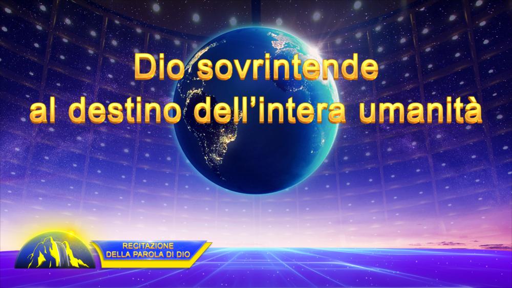 """La parola dello Spirito Santo - """"Dio sovrintende al destino dell'intera umanità"""" (Versione teatrale)"""