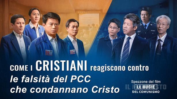 Il vero scopo che sta dietro al rifiuto e alla condanna di Cristo da parte del PCC