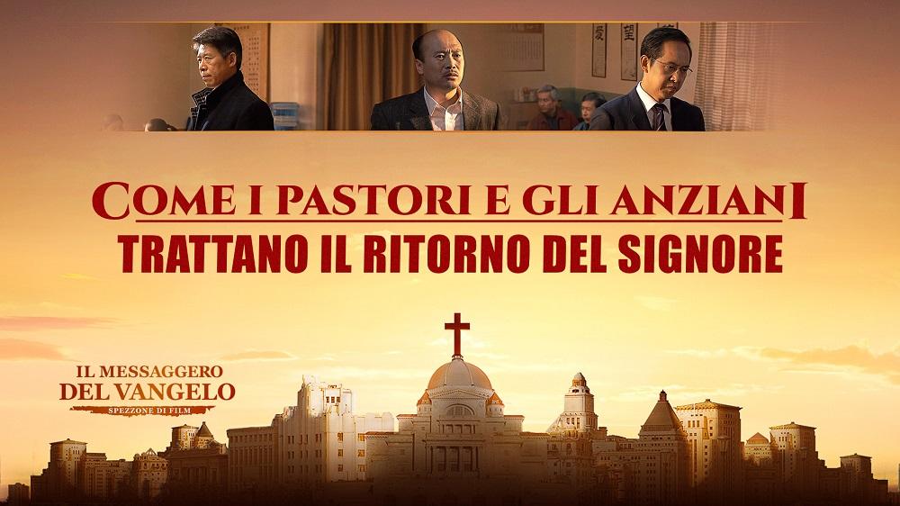 """Spezzone del film """"Il messaggero del Vangelo"""" - Come i pastori e gli anziani trattano il ritorno del Signore"""