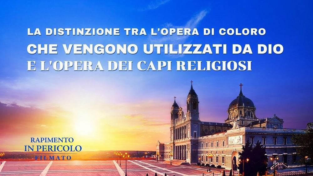 La distinzione tra l'opera di coloro che vengono utilizzati da Dio e l'opera dei capi religiosi